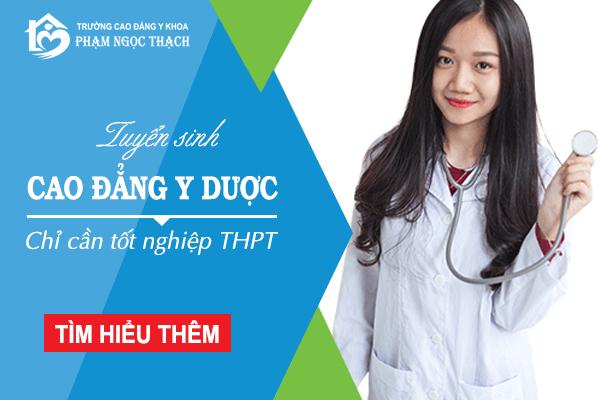 Cao Đẳng Y Dược Đà Nẵng 2018 có xét tuyển học bạ THPT không?
