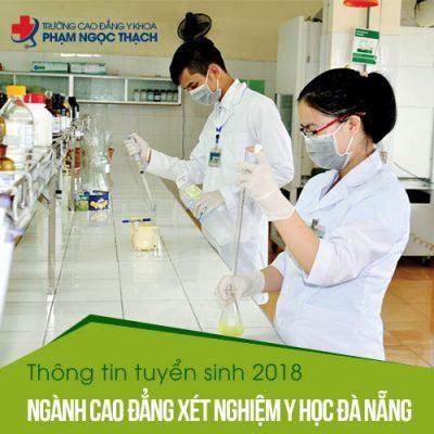ưu điểm ngành xét nghiệm tại Đà nẵng