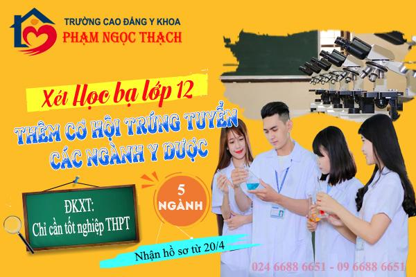 Tuyển sinh Cao Đẳng Y Dược tại huyện Hòa Vang, Đà Nẵng 2018