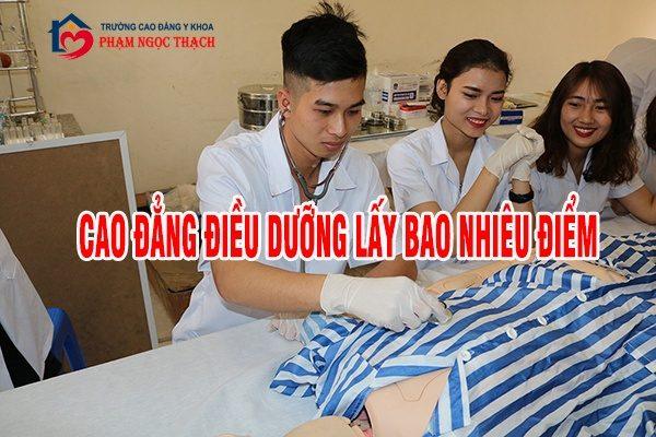 Học phí cao đẳng điều dưỡng Đà Nẵng là bao nhiêu