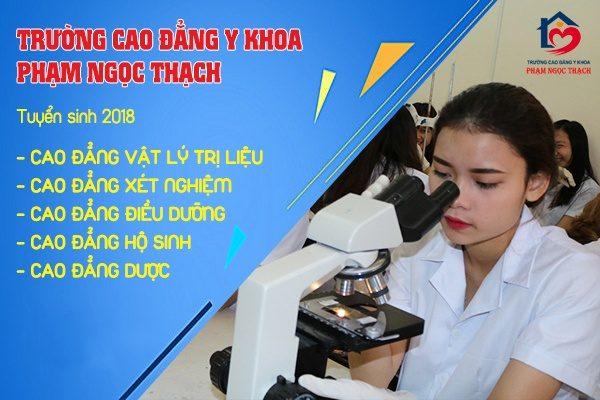 Học phí cao đẳng vật lý trị liệu
