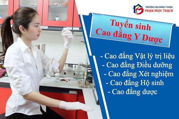 Trường cao đẳng vật lý trị liệu Hà Nội