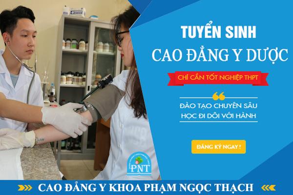 Cao đẳng Dược Nam Định tuyển sinh 2018[Điểm chuẩn, học phí]