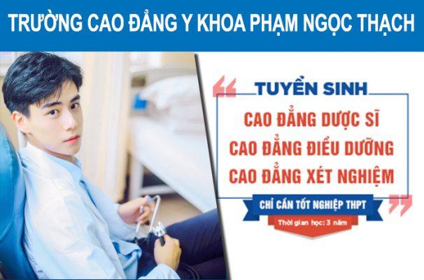 Cao đẳng dược Thái Nguyên