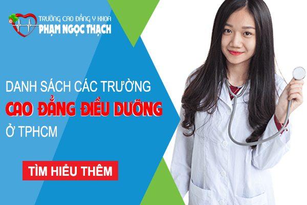 Tuyển sinh cao đẳng điều dưỡng tại Hà Nội