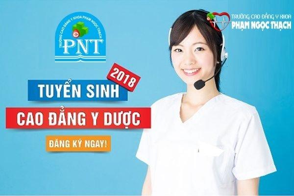 Y Phạm Ngọc Thạch tuyển sinh 2018
